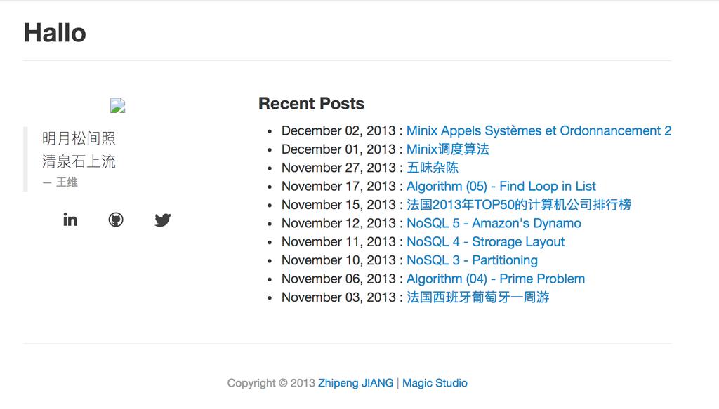 First blog screenshot