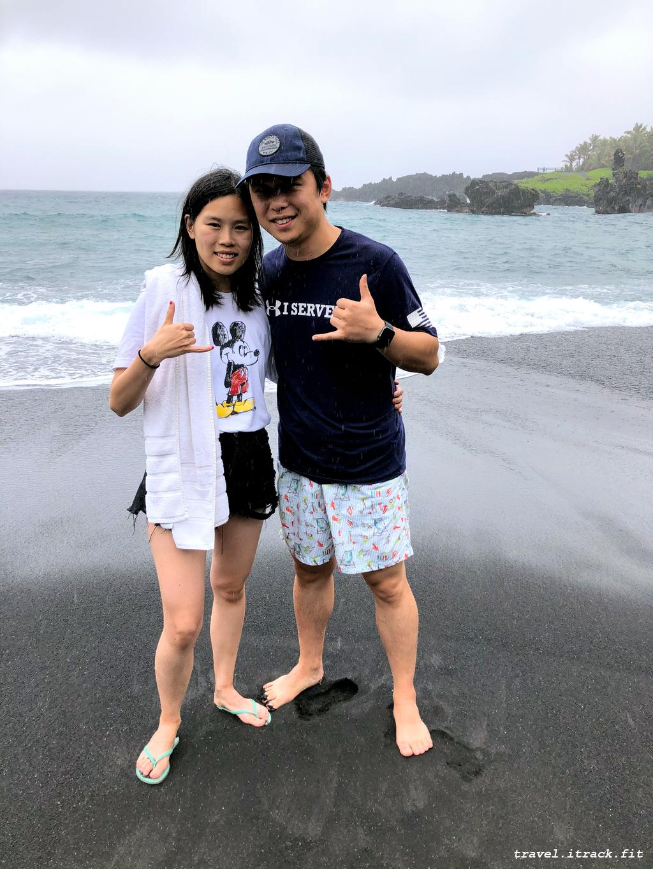 Black Sand Beach in Hana.