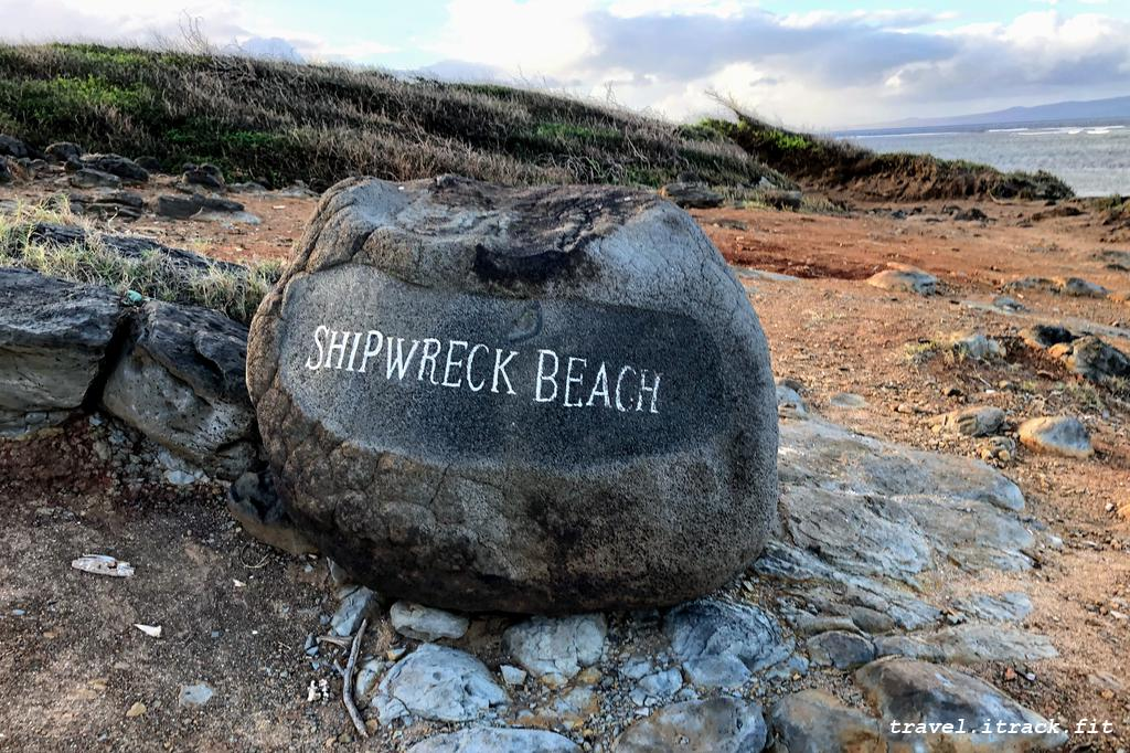 Shipwreck Beach