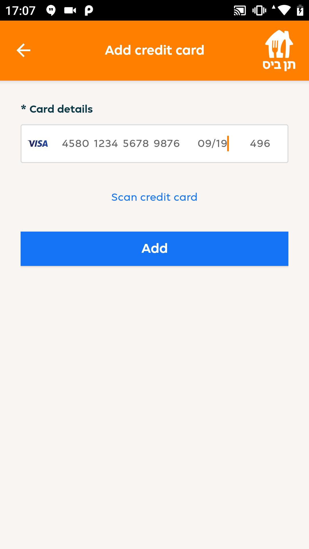 static_visa