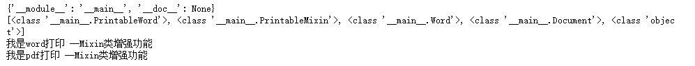 class3_006