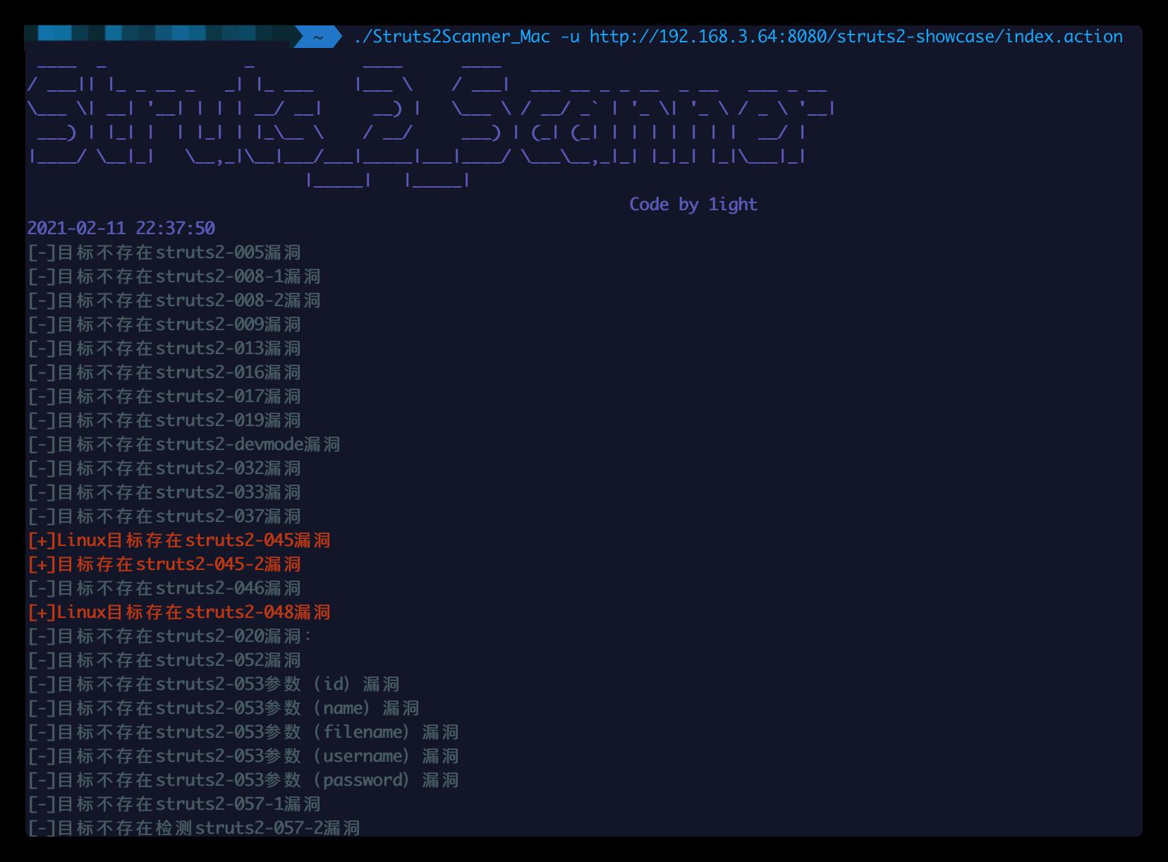 一款Golang编写的Struts2漏洞检测和利用工具