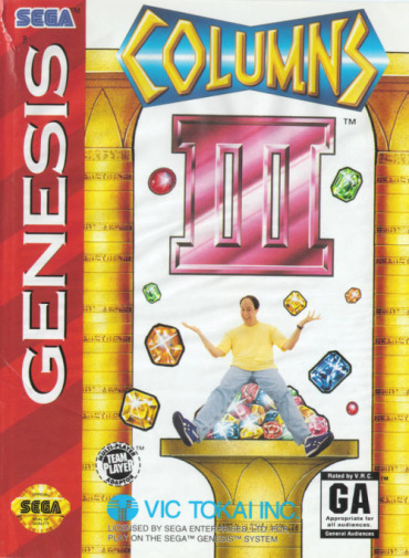 Box art depicting some columns, some gems, and a man with his legs out in a ridiculous manour