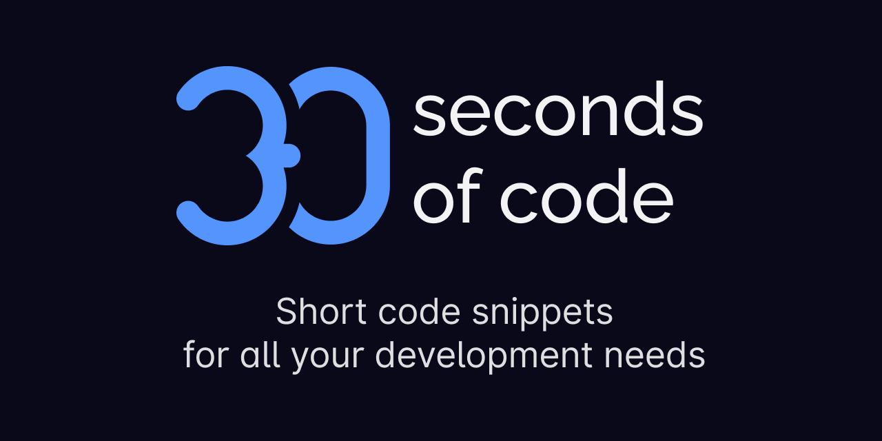每天 30 秒系列之 React