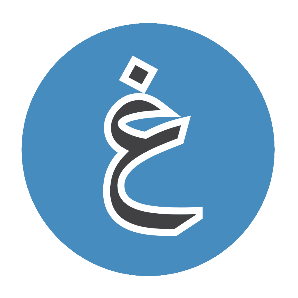 Arabic Support's icon