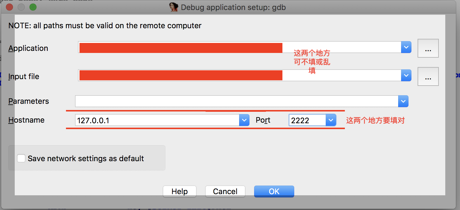 远程gdb server设置