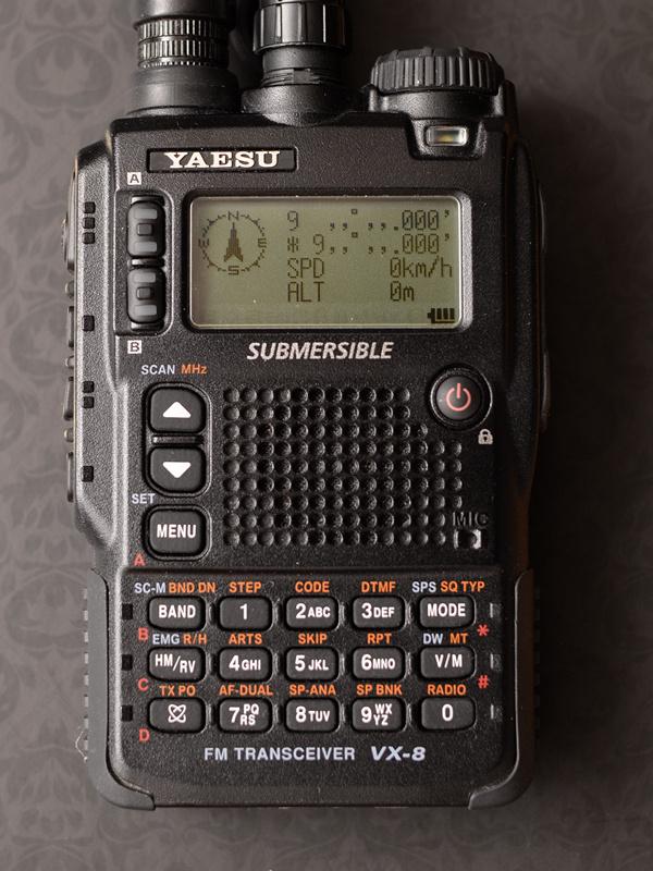 Yaesu VX-8DE