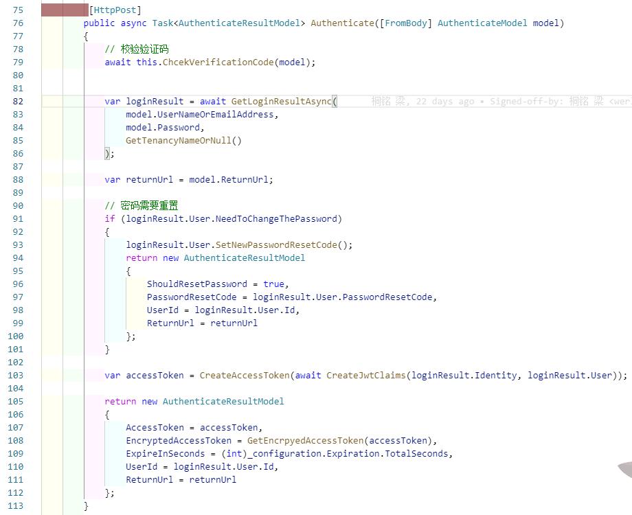 后台API