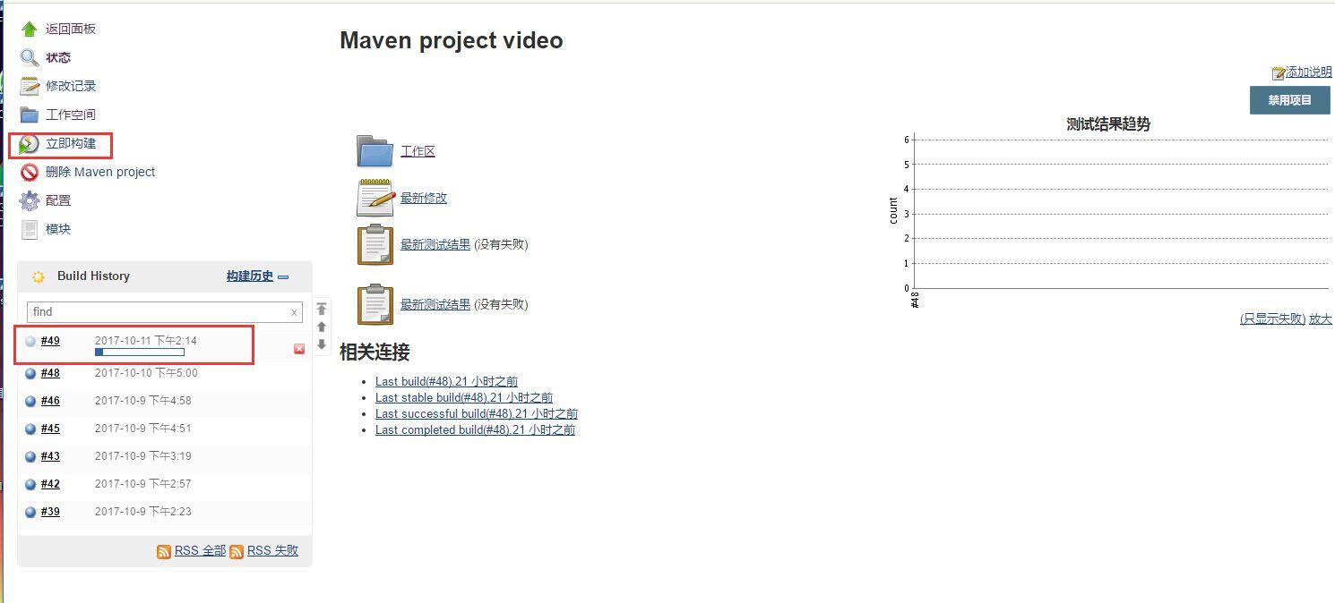 maven-project5