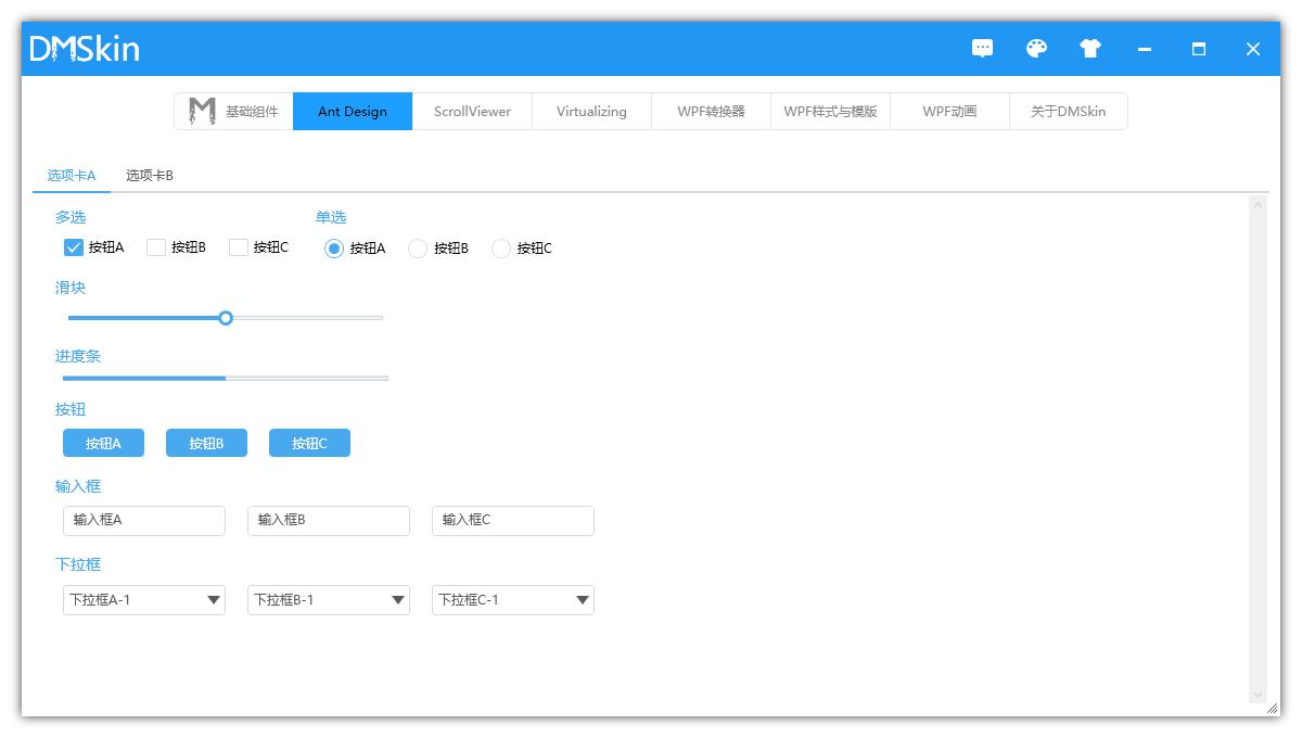 GitHub - 944095635/DMSkin-for-WPF: WPF Borderless Window