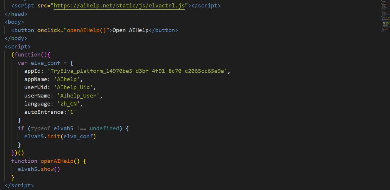 AIHelp Elvabox customize HTML5