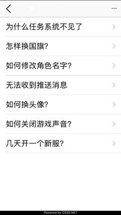 AIHelp showSingleFAQ English iOS