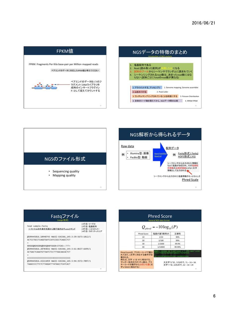 images/AJACS59_morioka_006.jpg