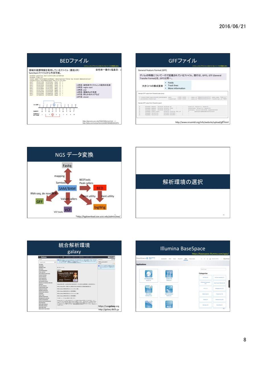 images/AJACS59_morioka_008.jpg