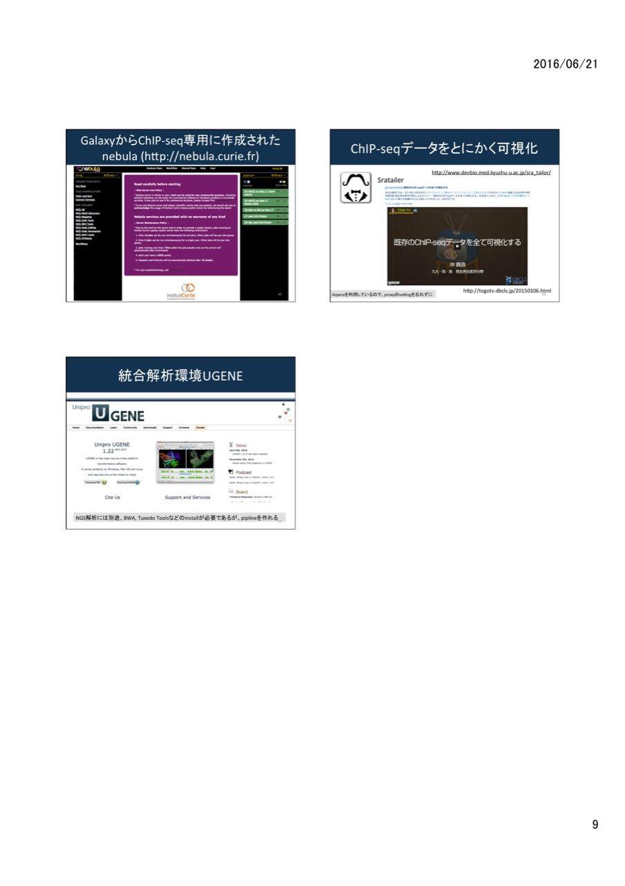 images/AJACS59_morioka_009.jpg