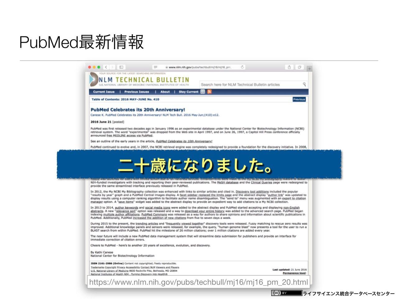 images/AJACS60_yamamoto_002.jpg