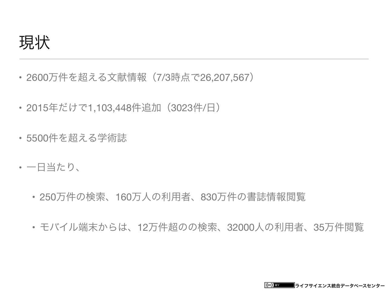 images/AJACS60_yamamoto_004.jpg