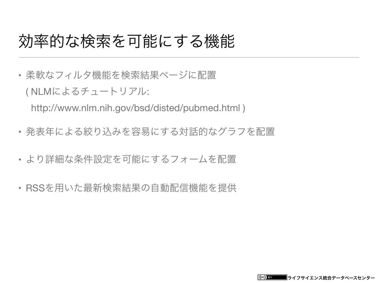images/AJACS60_yamamoto_008.jpg