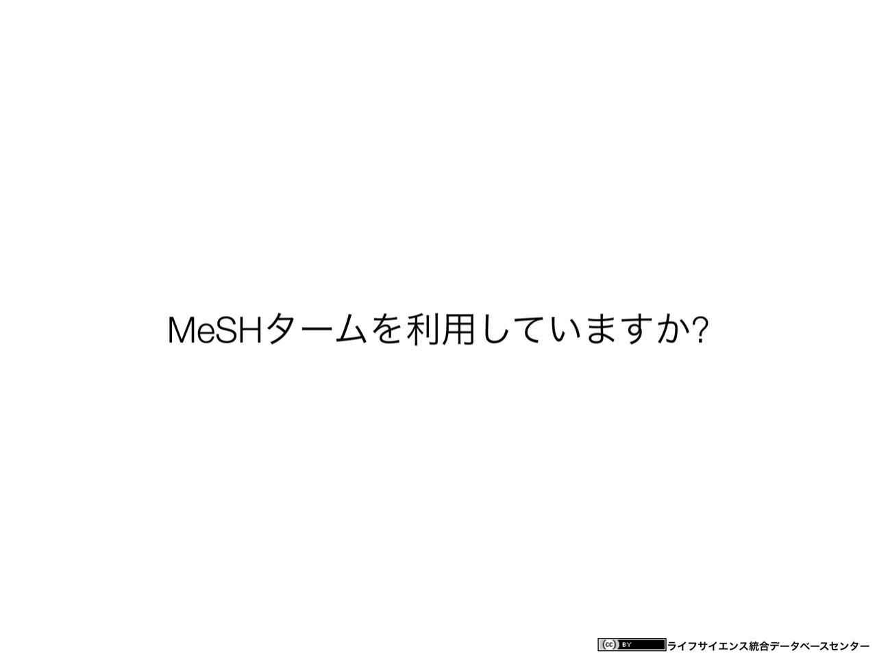 images/AJACS60_yamamoto_015.jpg