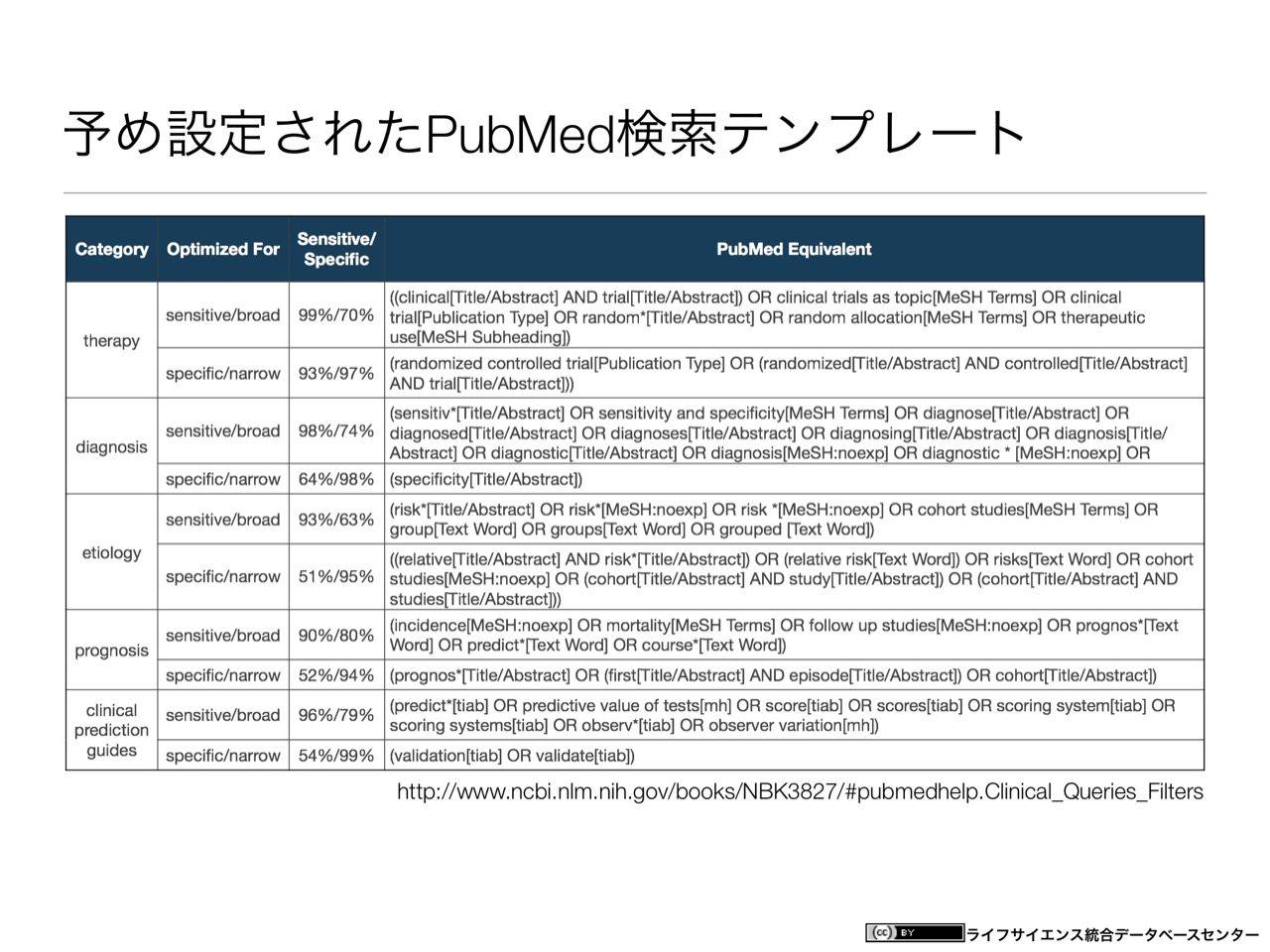 images/AJACS60_yamamoto_025.jpg