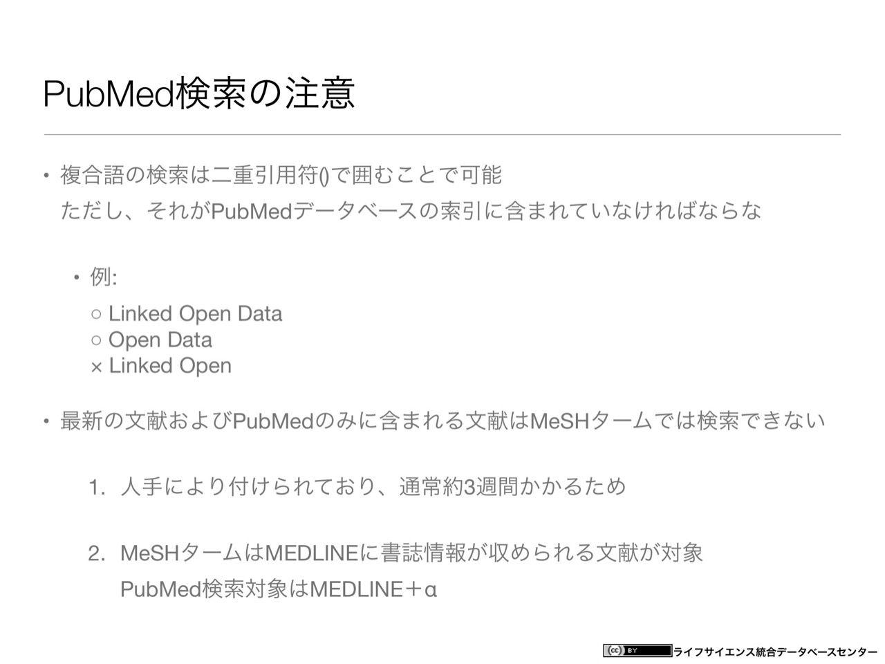 images/AJACS60_yamamoto_028.jpg