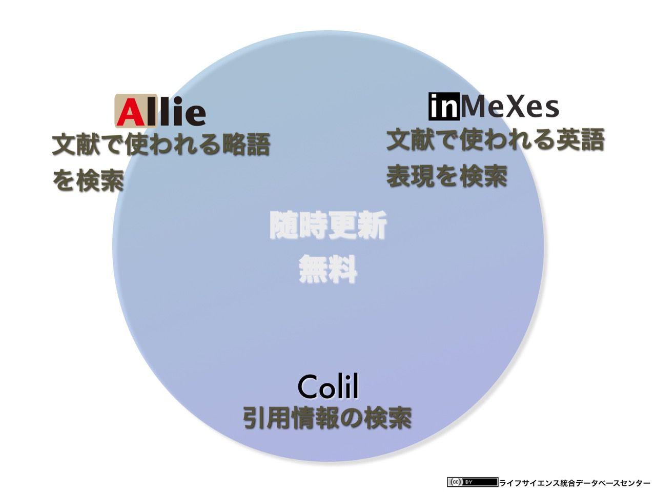 images/AJACS60_yamamoto_033.jpg