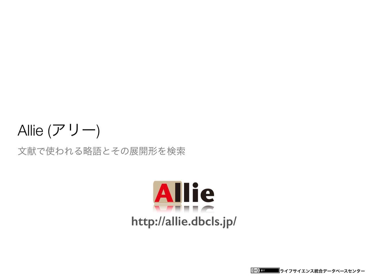 images/AJACS60_yamamoto_034.jpg