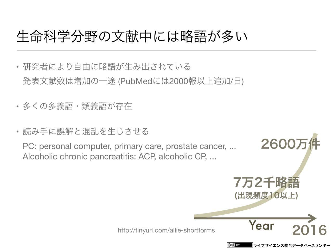 images/AJACS60_yamamoto_036.jpg