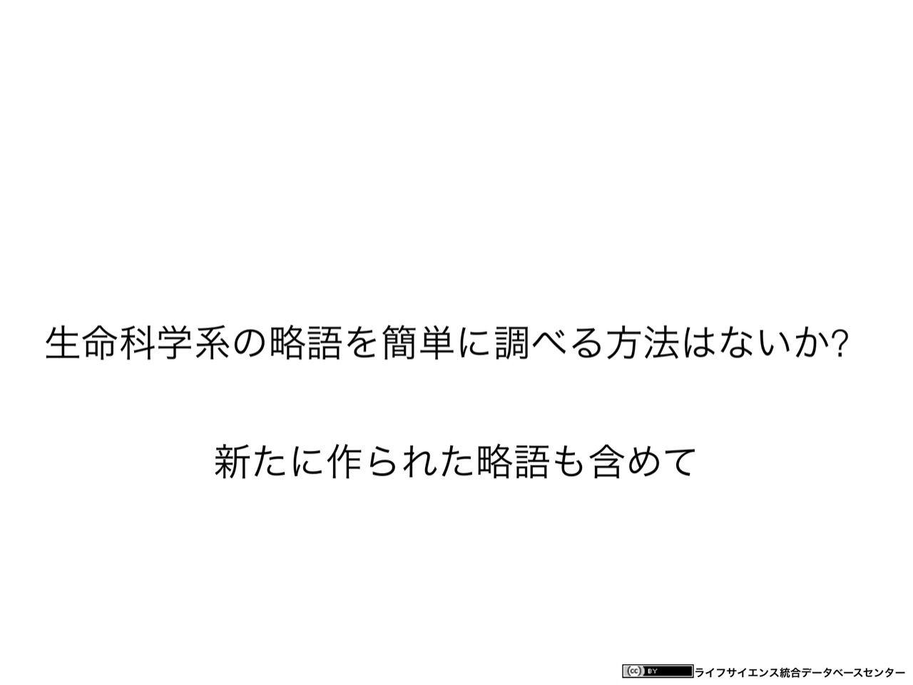 images/AJACS60_yamamoto_037.jpg