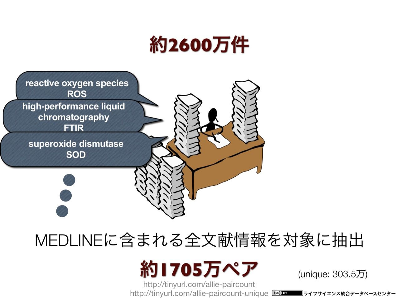 images/AJACS60_yamamoto_039.jpg