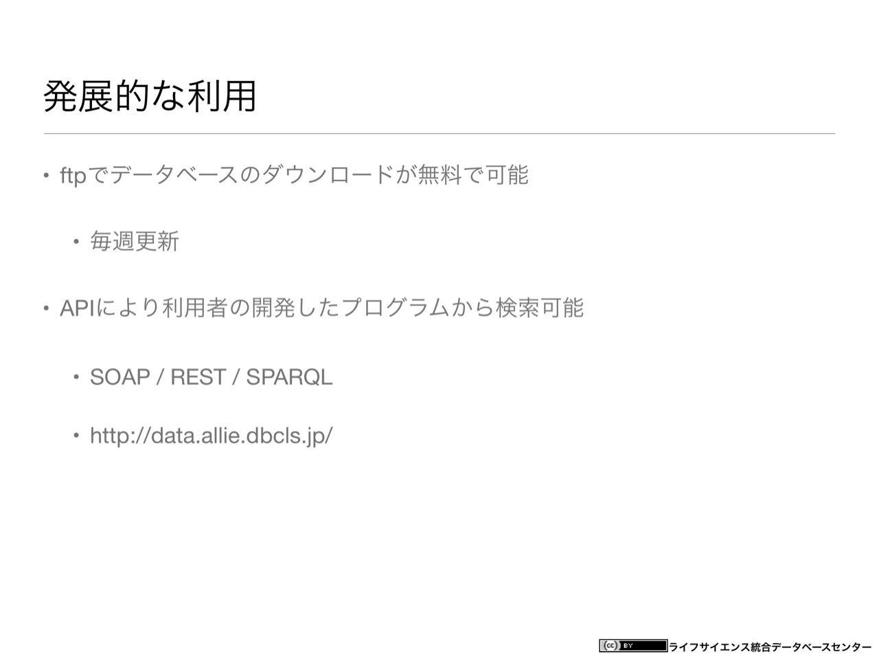 images/AJACS60_yamamoto_042.jpg