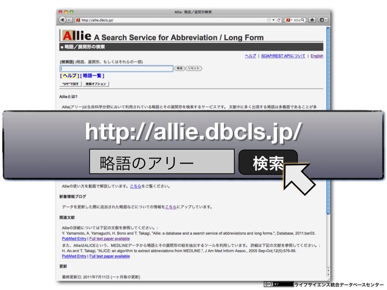 images/AJACS60_yamamoto_043.jpg