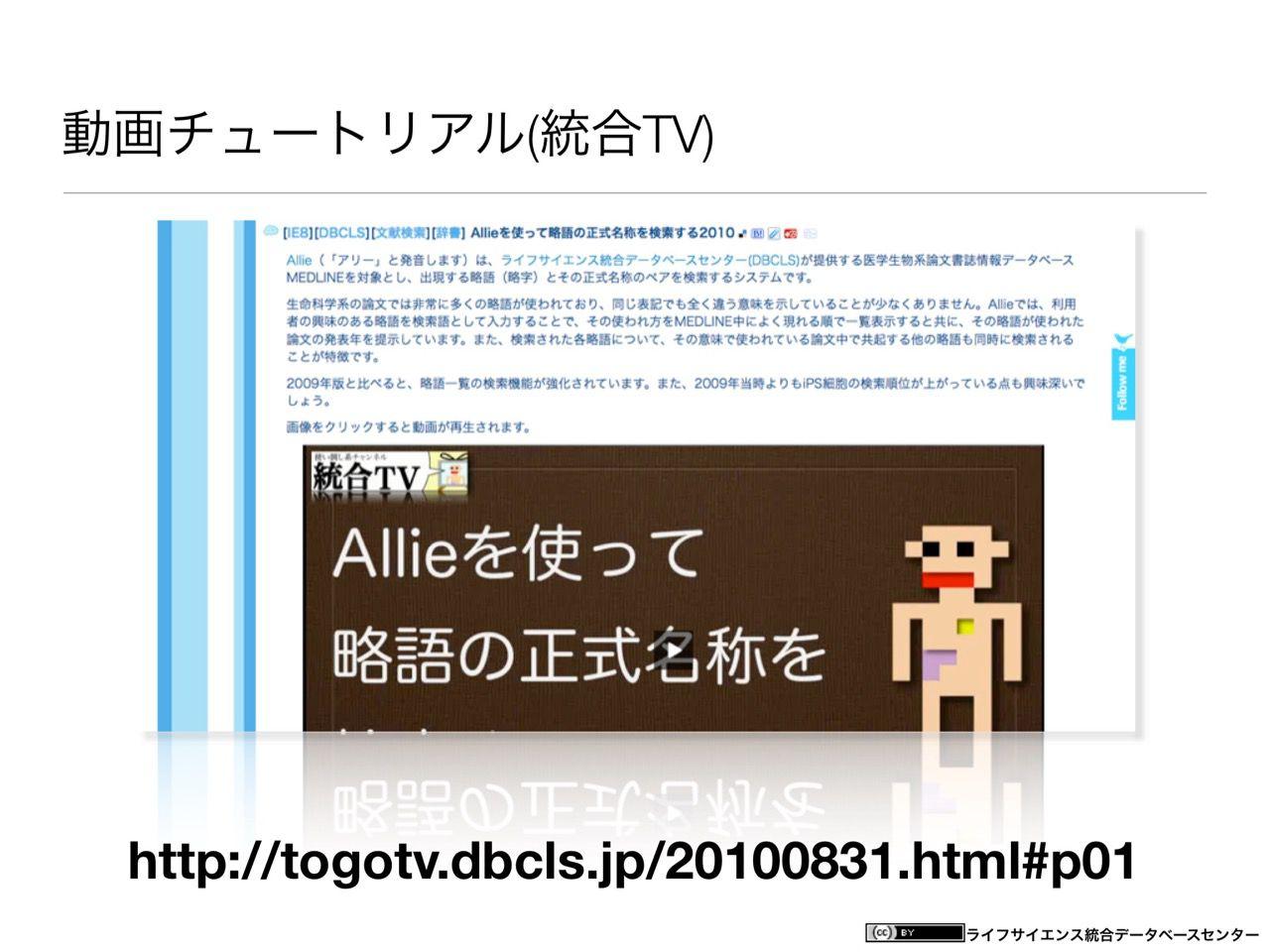images/AJACS60_yamamoto_044.jpg