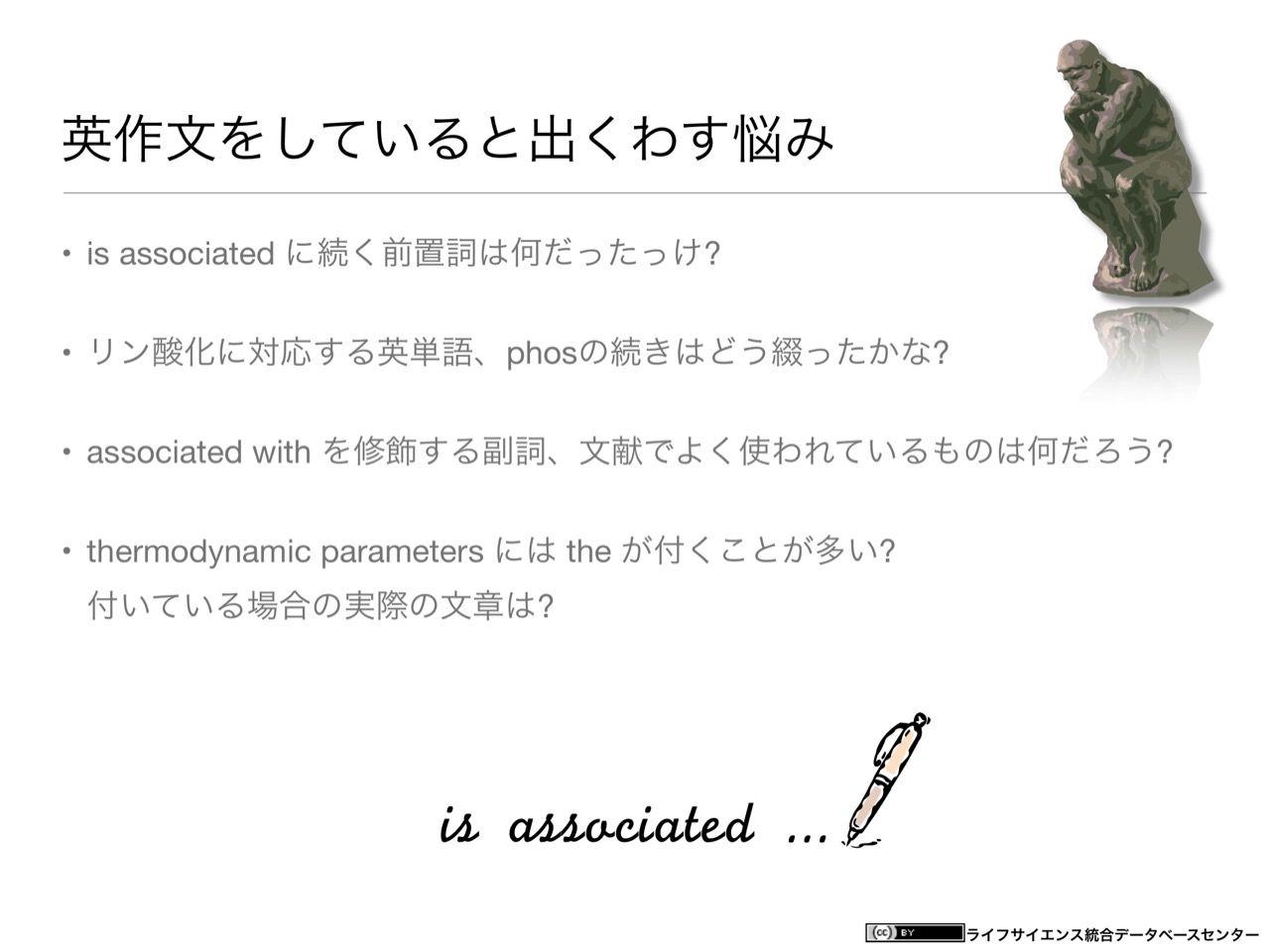 images/AJACS60_yamamoto_049.jpg