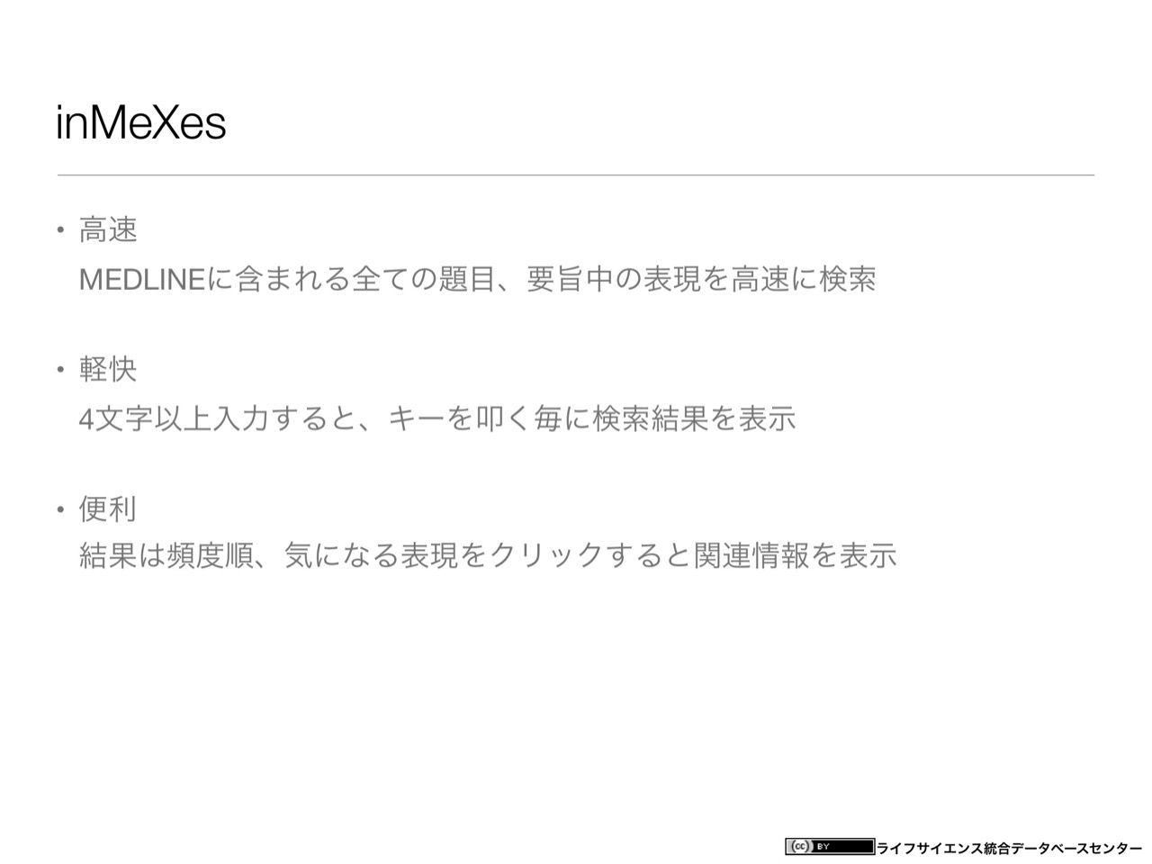 images/AJACS60_yamamoto_051.jpg