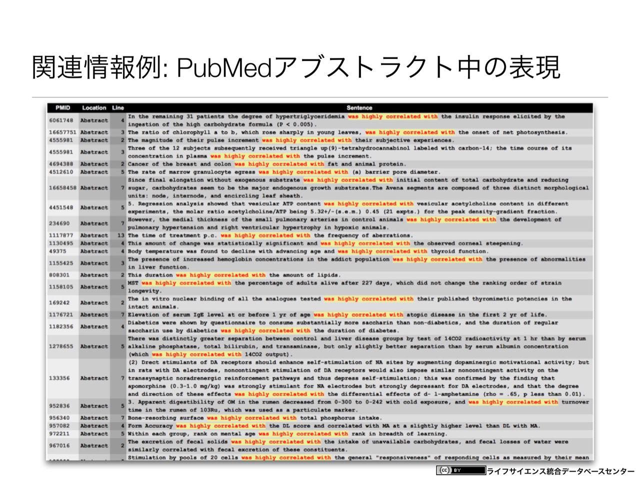 images/AJACS60_yamamoto_052.jpg