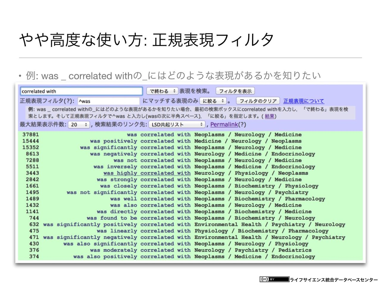 images/AJACS60_yamamoto_053.jpg