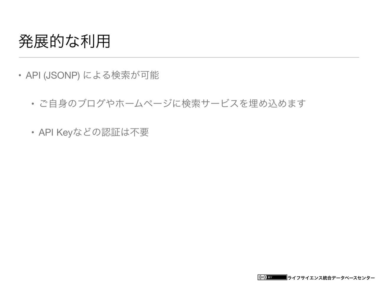 images/AJACS60_yamamoto_054.jpg