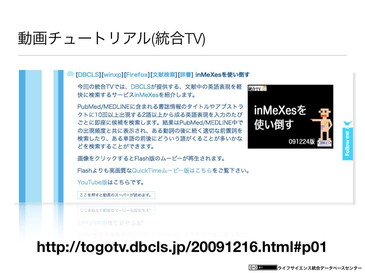 images/AJACS60_yamamoto_056.jpg