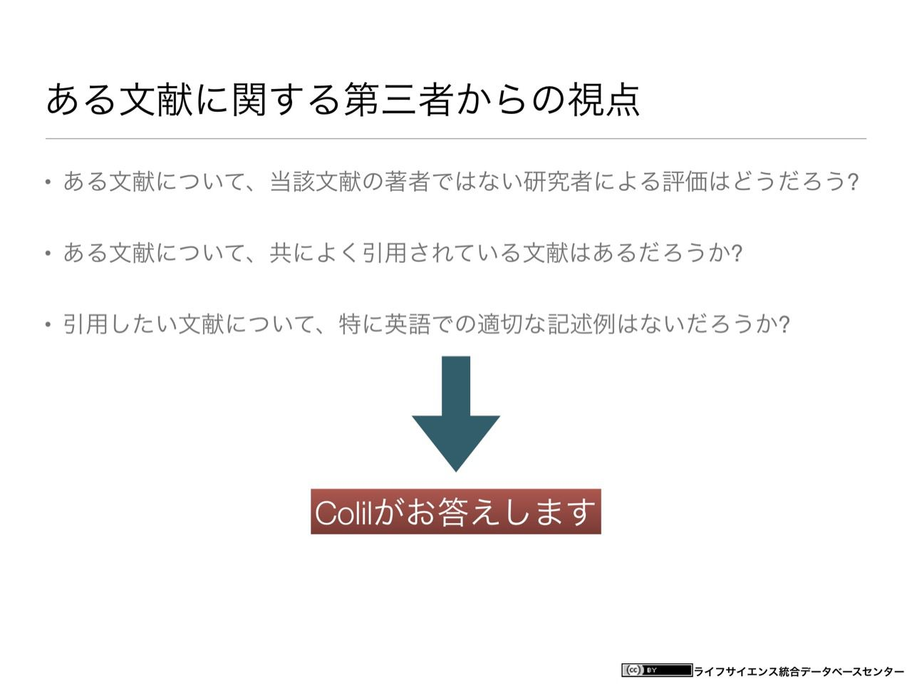 images/AJACS60_yamamoto_059.jpg