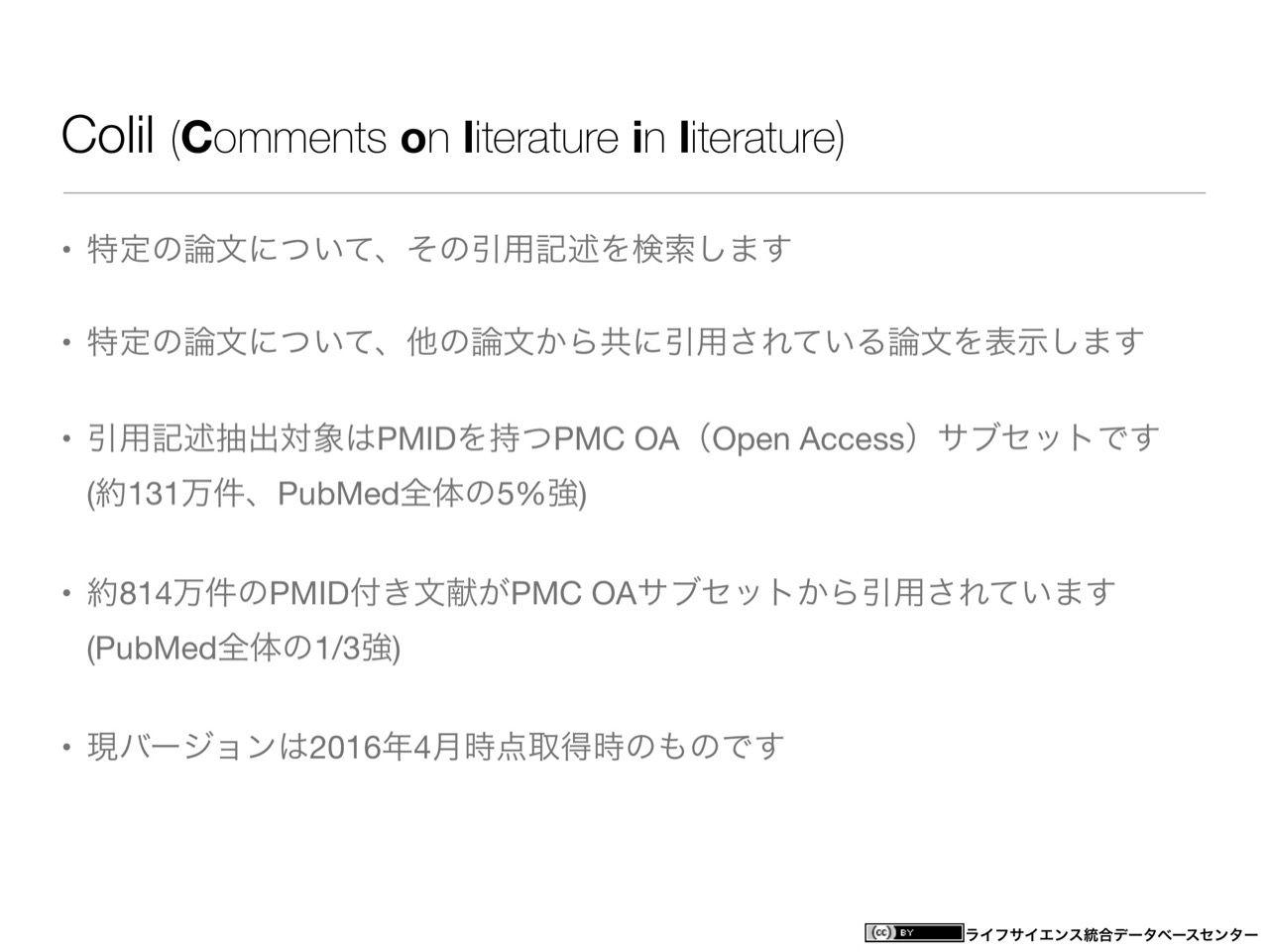images/AJACS60_yamamoto_060.jpg