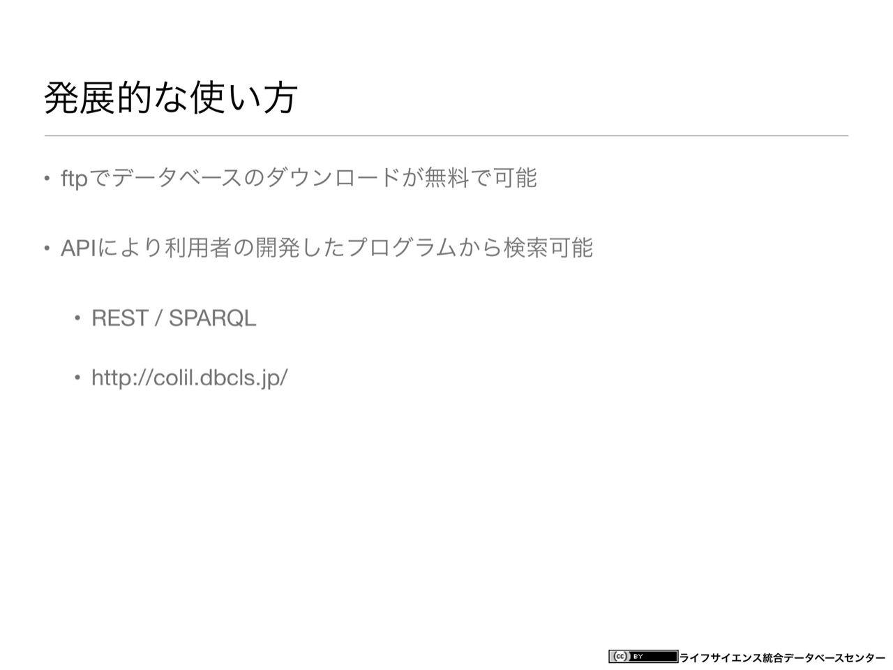 images/AJACS60_yamamoto_063.jpg