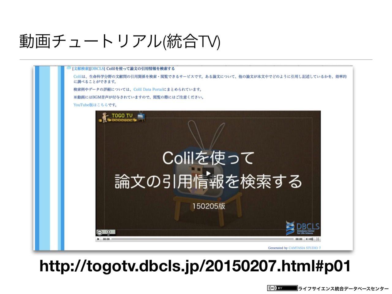 images/AJACS60_yamamoto_066.jpg