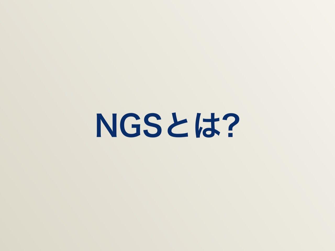 images/AJACS64_03_nakazato_002.jpg