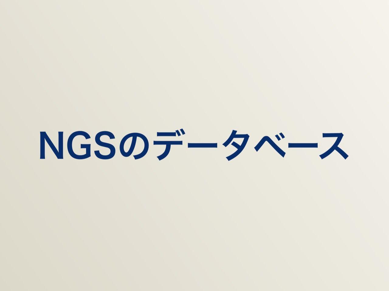 images/AJACS64_03_nakazato_007.jpg