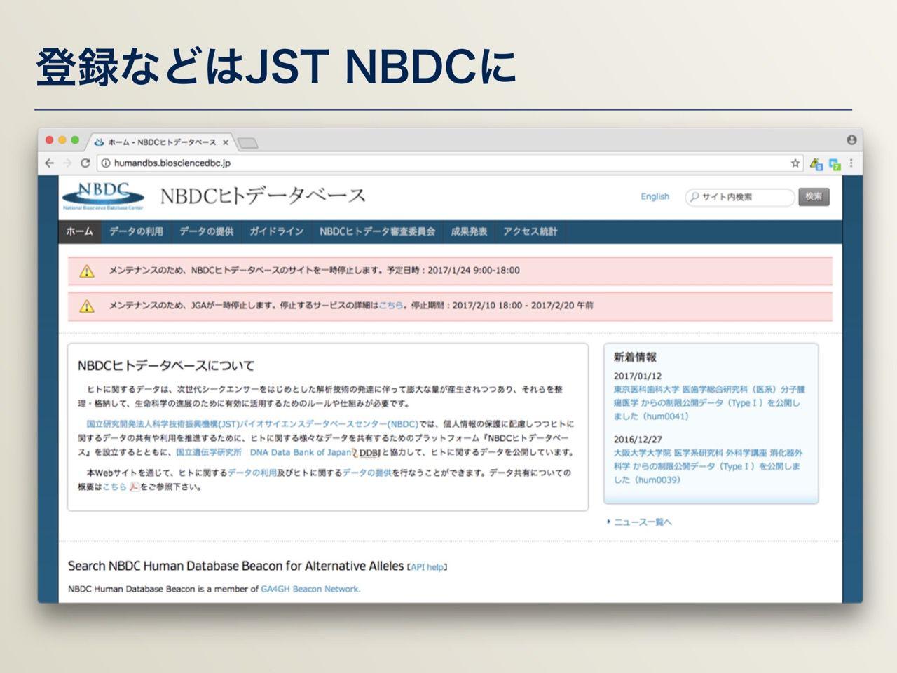images/AJACS64_03_nakazato_014.jpg