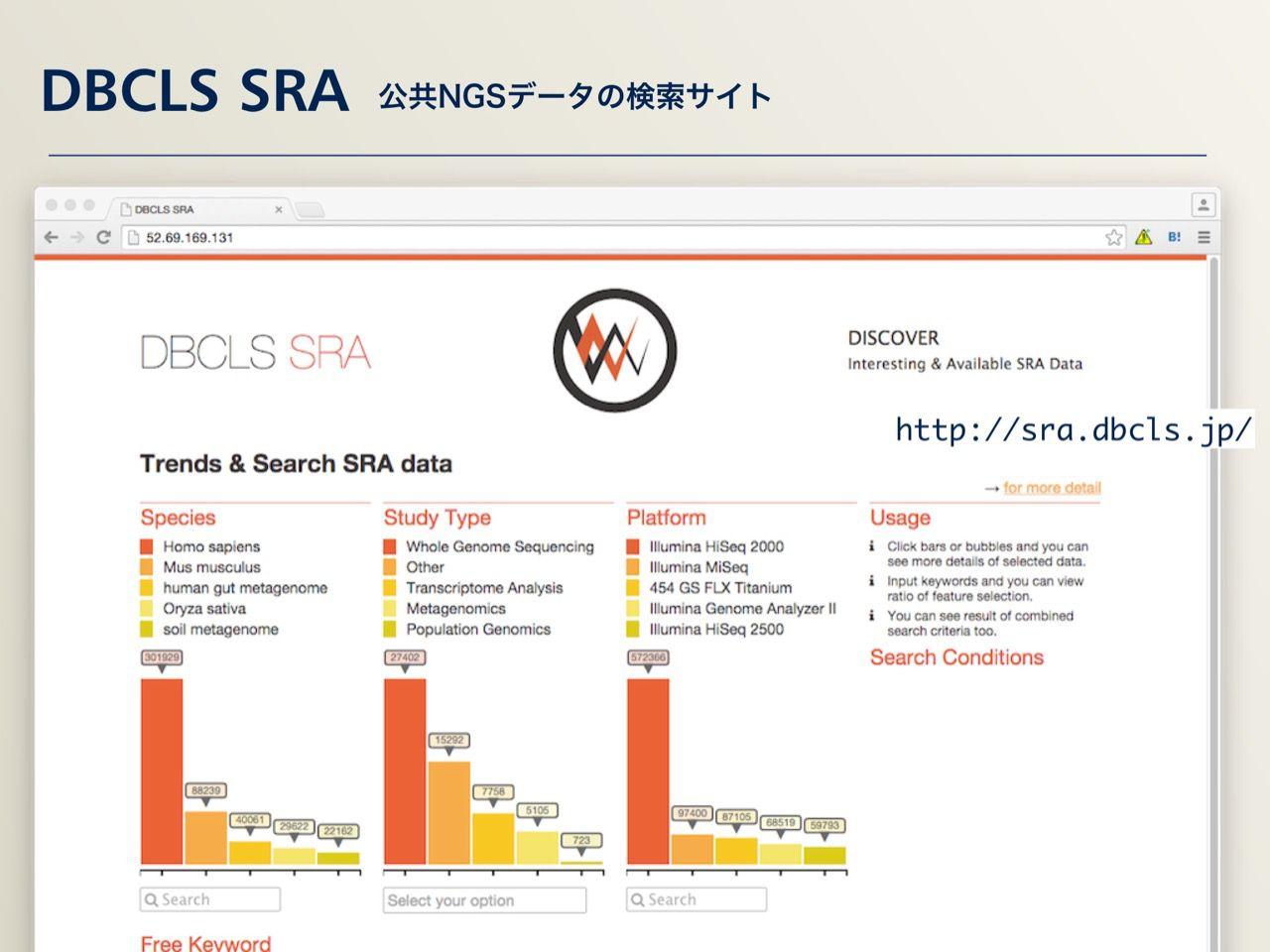 images/AJACS64_03_nakazato_019.jpg