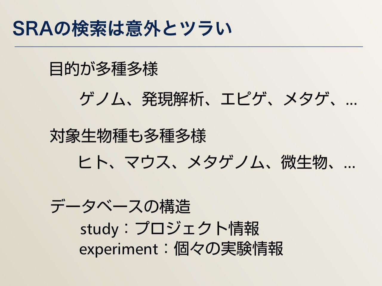 images/AJACS64_03_nakazato_024.jpg
