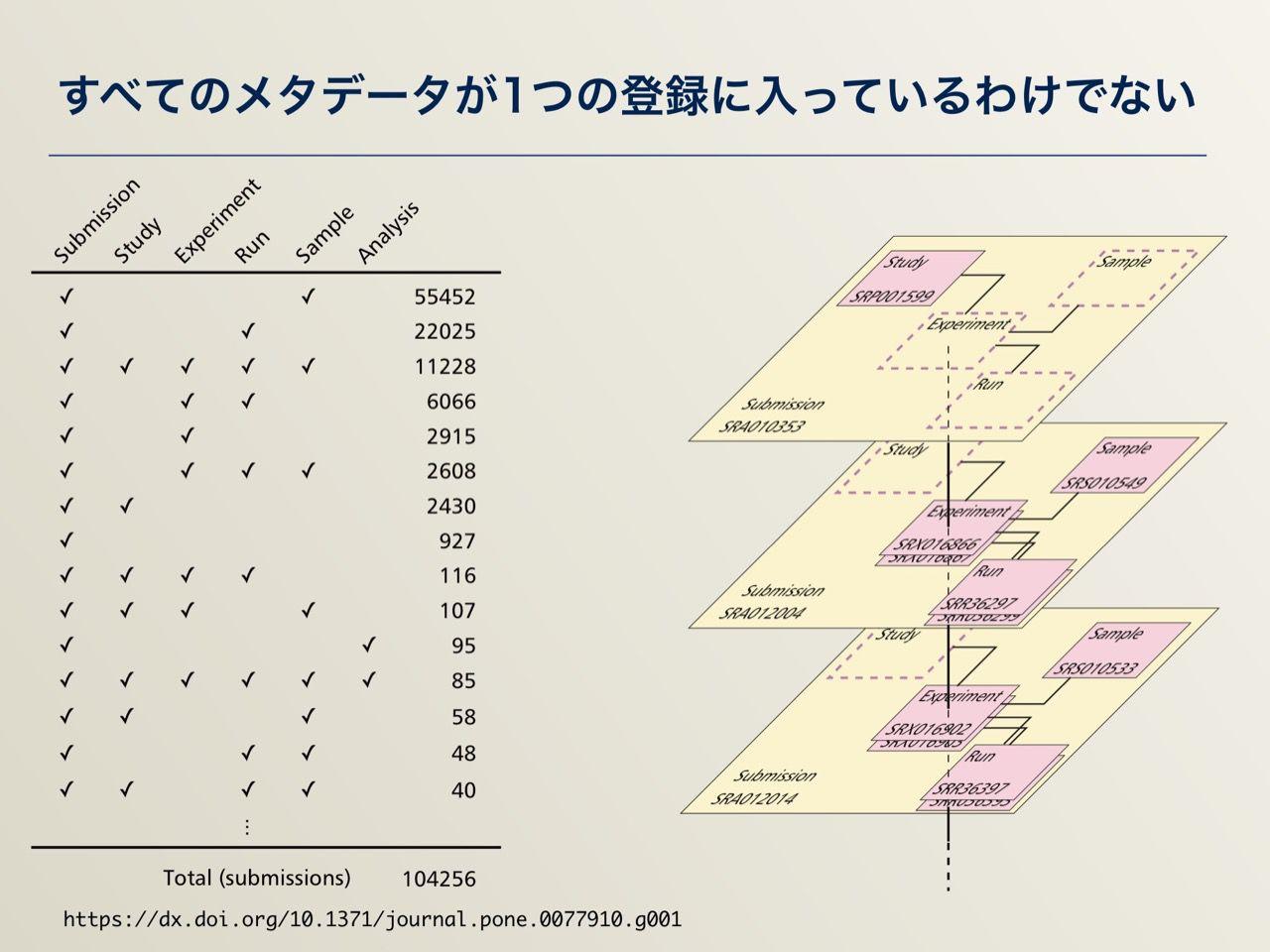 images/AJACS64_03_nakazato_025.jpg