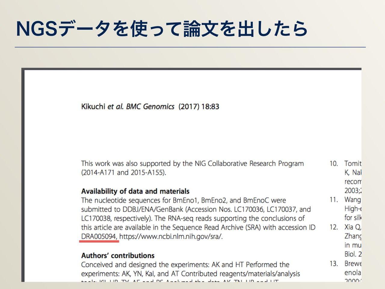 images/AJACS64_03_nakazato_031.jpg